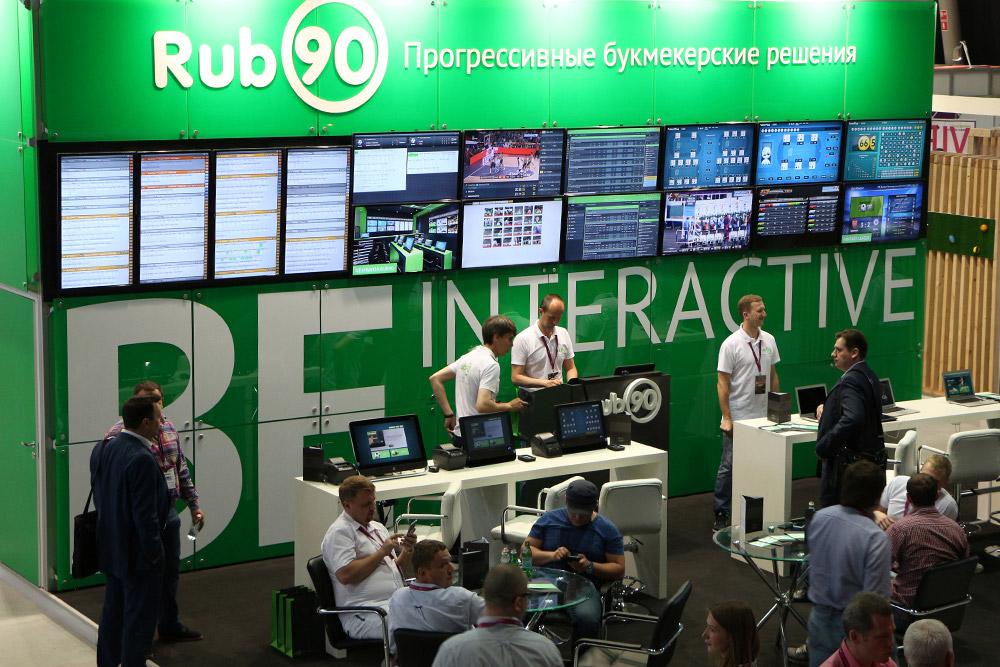 букмекерская контора рубль девяносто